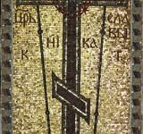Мозайка из смальты